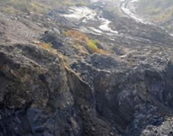 <em>煤矸石</em>累计堆放量已超60亿吨,该如何处理?