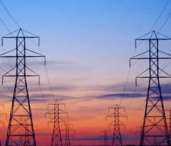 中电联发布2020年一季度全国<em>电力</em>供需形势分析预测报告