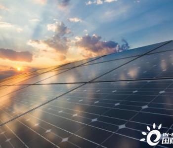 独家翻译|<em>爱尔兰</em>太阳能开发商Terra Solar II:将参与550MW可再生能源项目招标