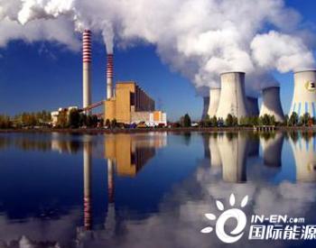 2020年燃煤发电市场增长和收入分析
