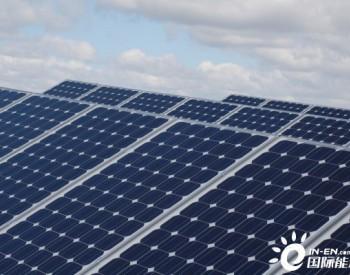 独家翻译 200MW!中国企业美能得计划在<em>巴西</em>新建太阳能组件制造工厂