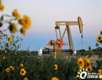 中国战略<em>石油</em>储备翻倍,伊朗把千万桶原油储存中国后,事情有新进展