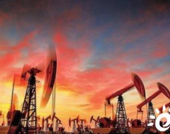 美国<em>石油</em>企业迎来寒冬 又一间年营收70亿的钻探公司申请破产
