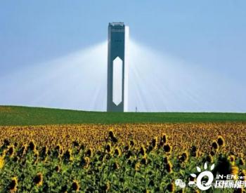 欧洲等多国加大光热发电研发力度 6份提案近期将获资金支持