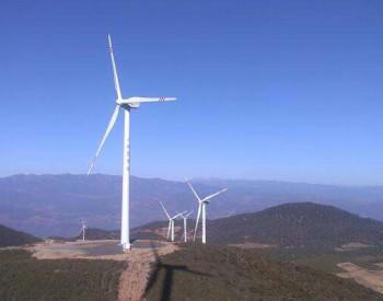 建投能源2020年一季度盈利3.97亿增长27%