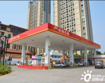 中国石油集团销售<em>业务</em>获国内情报系统最高奖项