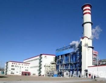京能电力2019年净利13.62亿增长54.75%<em>电价</em>回升、电量同比增长