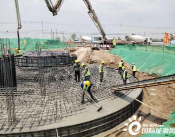 <em>大唐山东</em>阳信风电项目首台风机基础浇筑顺利完成