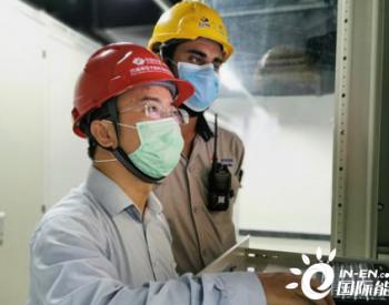 巴基斯坦卡西姆港燃煤电站在疫情中保证安全生产 为巴基斯坦经济发展提供电力保障