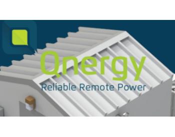 Qnergy获 1000 万美元 B 轮融资,促进石油和天然气行业减少碳<em>排放</em>