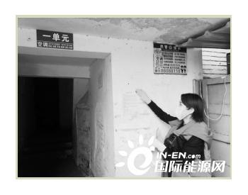 河北石家庄:燃气进小区 惠民暖人心