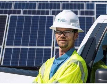 独家翻译|<em>杜克能源</em>发布可持续发展和气候报告:到2050年将可再生能源指标翻一番