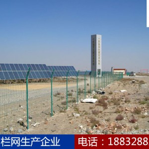 光伏护栏网,光伏围栏网,光伏电站围栏,光伏防护网