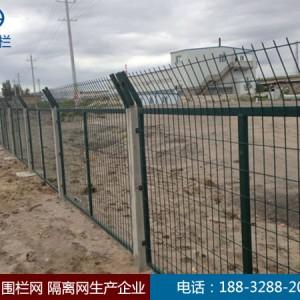 铁路护栏网,铁路隔离网,铁路隔离栅,铁路护栏