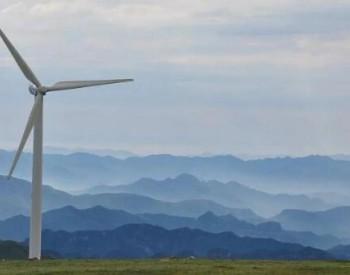 山西省大同市:2020积极推进风光分布式发电市场化交易