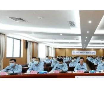 吳惜偉任中國石化中科煉化執行董事、黨委書記