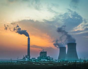 新集能源2019年盈利5.76亿元