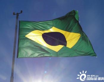 独家翻译 <em>巴西</em>太阳能协会:<em>巴西</em>太阳能装机量超5GW