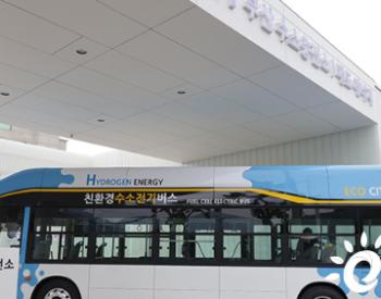 韩国釜山将增加15辆<em>燃料电池公交</em>车
