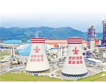 塔牌集团600万吨<em>水泥项目</em> 二期工程胜利点火投产