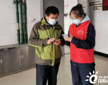 <em>国网吉林</em>敦化市供电公司:电力服务转型升级 提质增效惠企惠民