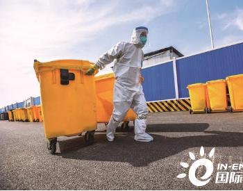 湖北3个月处置<em>医疗垃圾</em>2.4万吨 新技术保证处理零风险