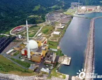 <em>巴西电力</em>公司制定安哥拉3号机组5年投资计划