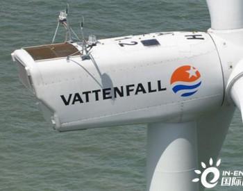 独家翻译 Vattenfall第1季度财报:<em>风电</em>投资组合息税前利润达1.94亿欧元 同比增长43%