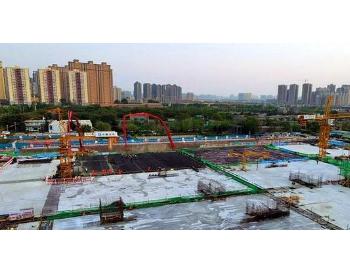 陕西西安第三<em>污水处理厂</em>扩容项目主体结构封顶