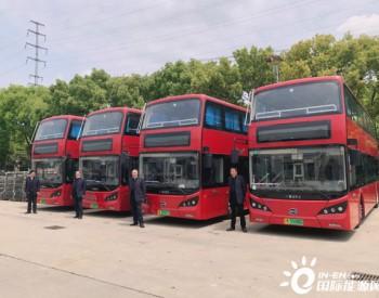 """上海首投比亚迪纯电动双层巴士 打造绿色旅游""""新名片"""""""