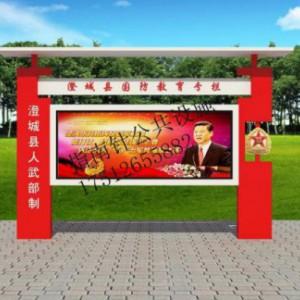 安徽芜湖宣传栏生产制造厂家 价格便宜质量好