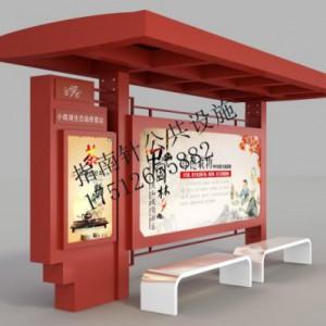 安徽铜陵社区文化宣传栏社区文化宣传栏制造厂家