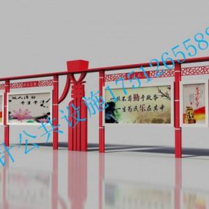 安徽芜湖园林文化宣传栏制作厂家批发图片