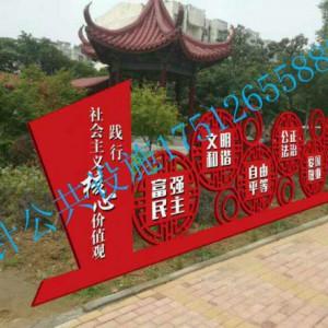 安徽铜陵宣传栏制作价格宣传栏生产厂家