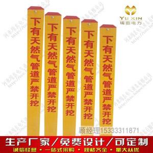 水泥标志桩 专业生产各种标志桩厂家 堉鑫各类标志桩