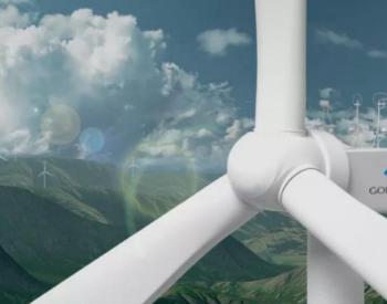 节能风电股东社保基金会<em>减持</em>4155.56万股 套现约1.05亿元
