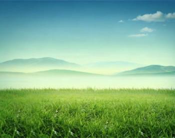山东:把地热能开发利用摆上政府重要议事日程