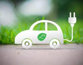 <em>河南</em>:到2025年<em>氢燃料电池汽车</em>相关产业年产值要突破1000亿元
