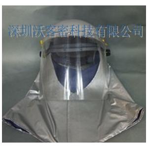 医院紫外线杀菌灯防护服 工业级紫外线灯UV防护服WKM