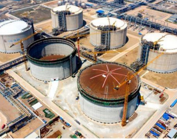 山东<em>LNG二期</em>工程首台储罐气顶升圆满成功