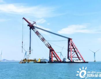 国内<em>海上</em>风电领域最大直径嵌岩单桩工程首个单桩基础顺利完工
