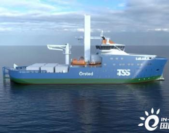 先进技术、人性化、灵活低碳,<em>沃旭</em>将建造亚太首艘定制化风电运维船(SOV)