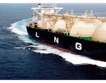 国际天然气联盟:今年<em>LNG</em>产业将快速降温