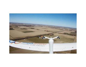 接合无人机与风能,高空风力发电机何时能起飞?