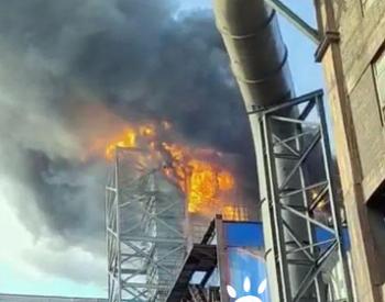 山西運城一鋼廠在建<em>脫硫塔起火</em> 直接損失超千萬元