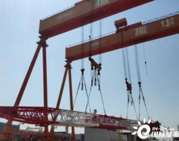 振华重工2500吨风电平台项目起重机臂架成功实现掉头任务