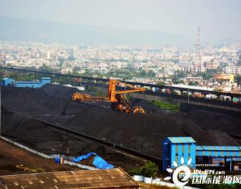 2020年3月哥伦比亚<em>煤炭</em>出口量同比增长6.5%至590万吨
