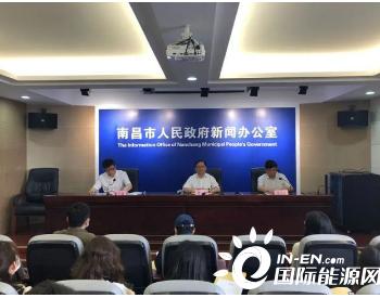 江西<em>南昌</em>划定禁止使用高排放非道路移动机械的区域