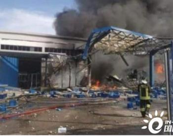 意大利一塑料厂<em>燃气</em>瓶爆炸致1死2伤 办公室坍塌