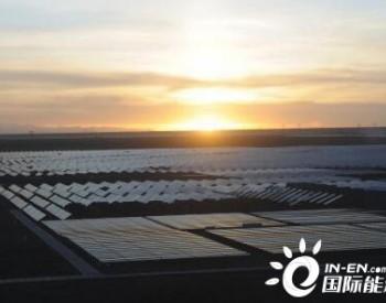 青海成中国首个新能源装机达到50%省份